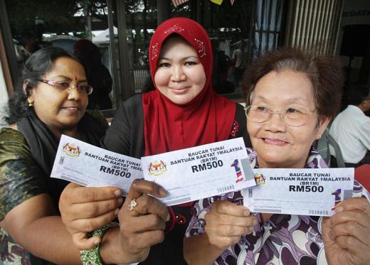 Mana Borang BRIM 2015 Online? Bila Boleh Buat Semakan Status & Keputusan?